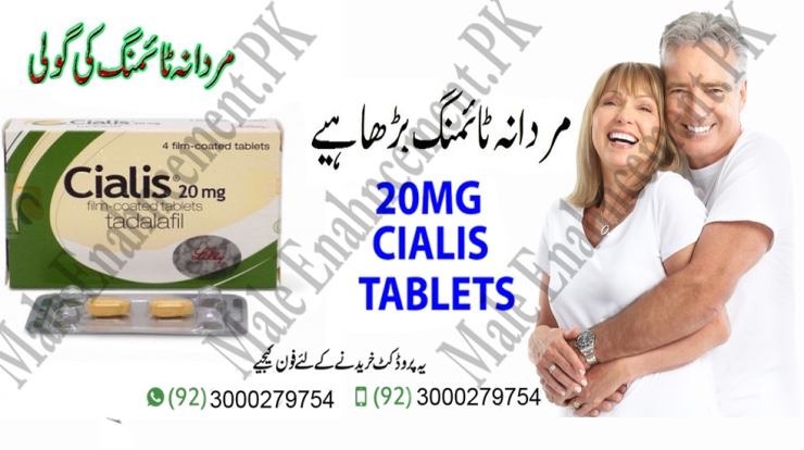 Lilly Cialis 20mg Tablets In Pakistan Lahore Karachi Islamabad Men Increase Sexual Performance Best Price 03000279754 Male Enhancement Pills In Pakistan A Male Enhancement Pills Best Price In Pakistan 03000279754